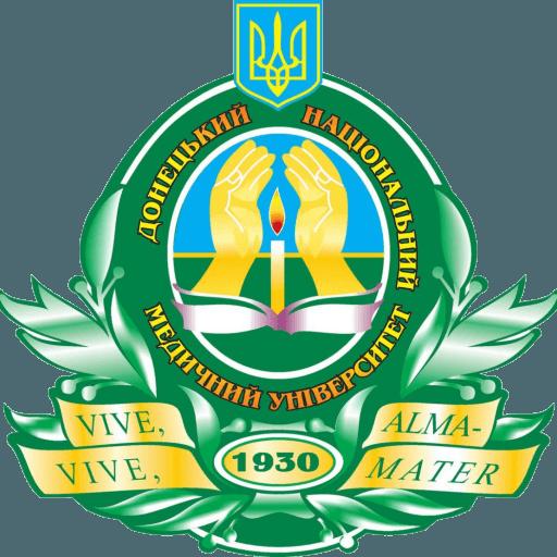 Донецький Національний медичний університет Медичний факультет #3